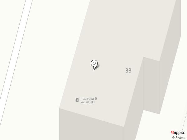 Ваша аптека №33 на карте Ставрополя