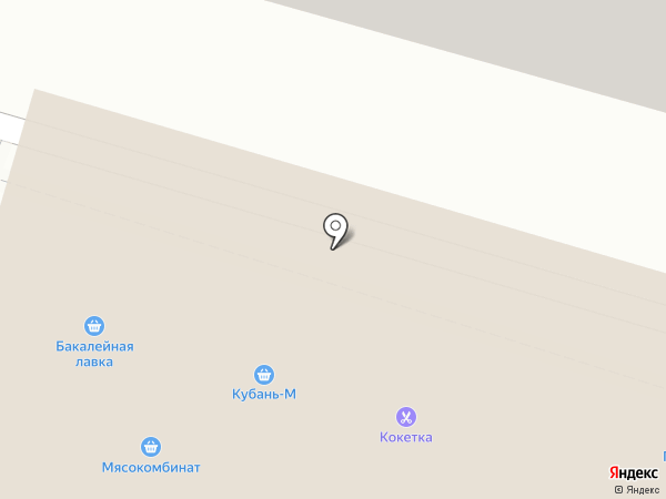 Айсберг на карте Ставрополя