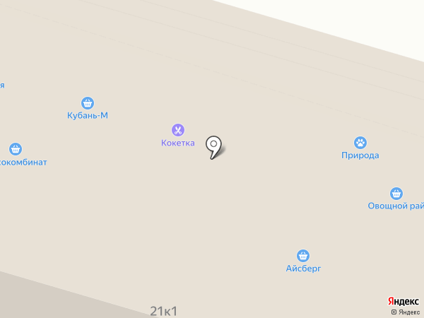 Природа на карте Ставрополя