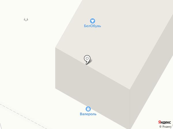 Валероль на карте Ставрополя