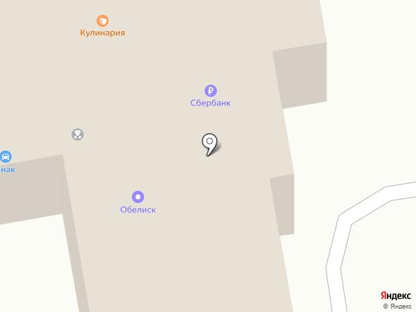 Интелл+ на карте Ставрополя