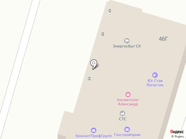 Энерго-Сервис на карте Ставрополя