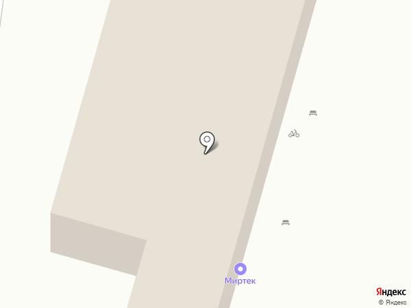 Экспертно-консультационное бюро, АНО на карте Ставрополя