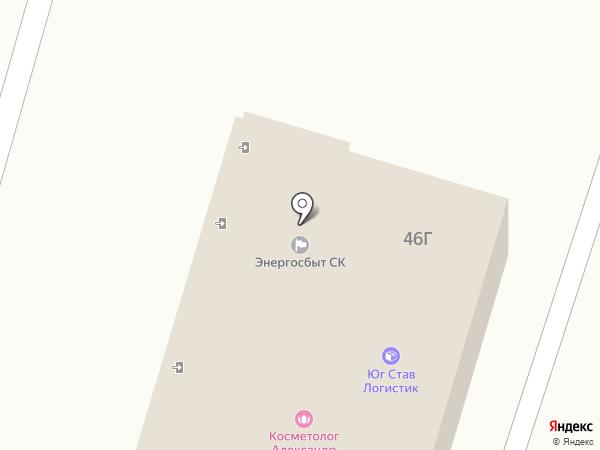 Ротас Групп на карте Ставрополя