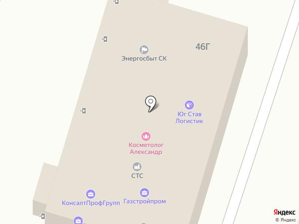 АНГЕЛИНА-Ставрополь на карте Ставрополя