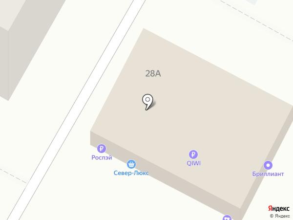 Skysend на карте Ставрополя