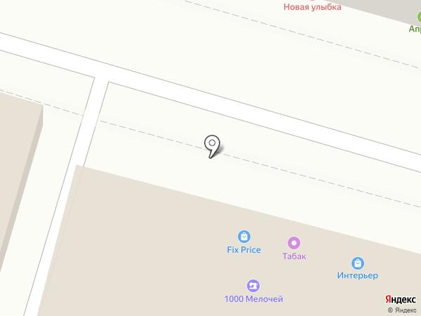Мастерская добрых услуг на карте Ставрополя