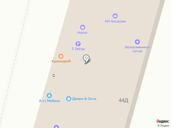 Электроинструмент на карте Ставрополя