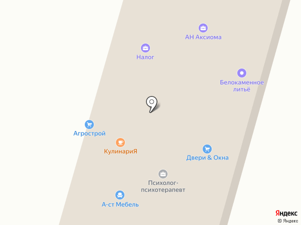 КУБ на карте Ставрополя