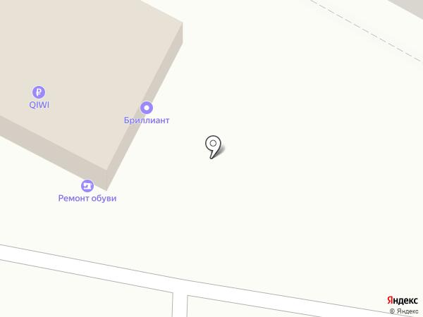Киоск по ремонту обуви на карте Ставрополя