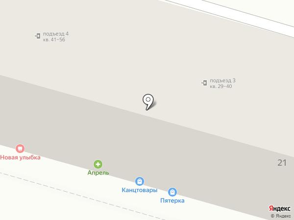 Новая Улыбка на карте Ставрополя