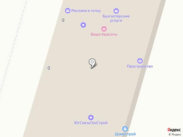Джиммикс на карте Ставрополя