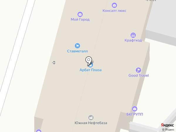 Первый брокерский центр на карте Ставрополя