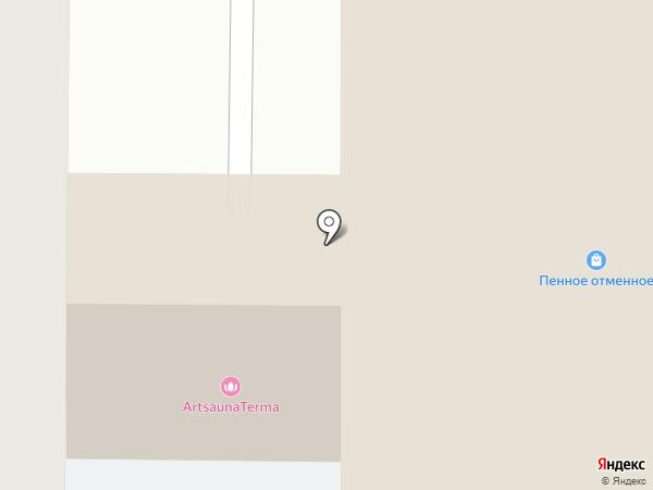 Виват бар на карте Ставрополя