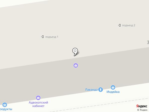 Мода flowers на карте Ставрополя