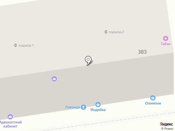 Био Wax на карте Ставрополя