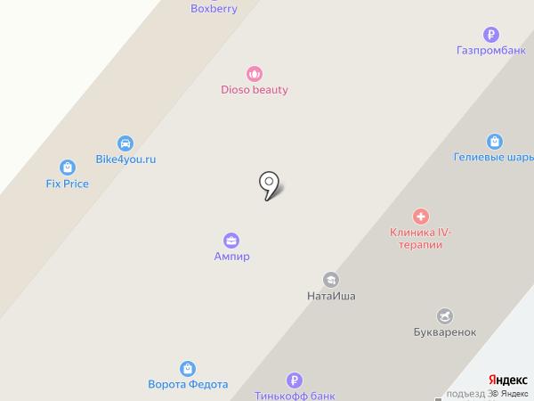 Новосел на карте Ставрополя