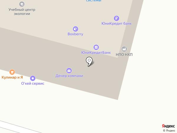 Северо-Кавказский учебный центр, ЧУ ДПО на карте Ставрополя