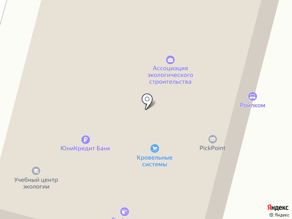 АртКонсалт на карте Ставрополя