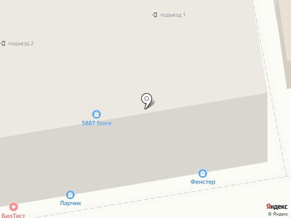 Социальная на карте Ставрополя