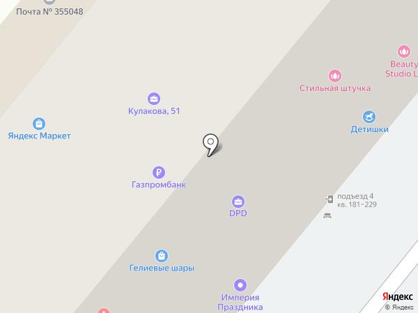 Юбилейный на карте Ставрополя