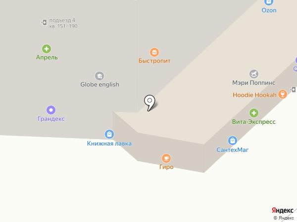 Книжная лавка на карте Ставрополя