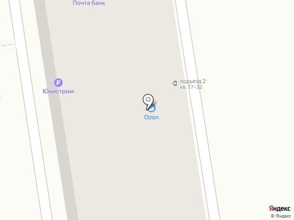 Почтовое отделение №29 на карте Ставрополя