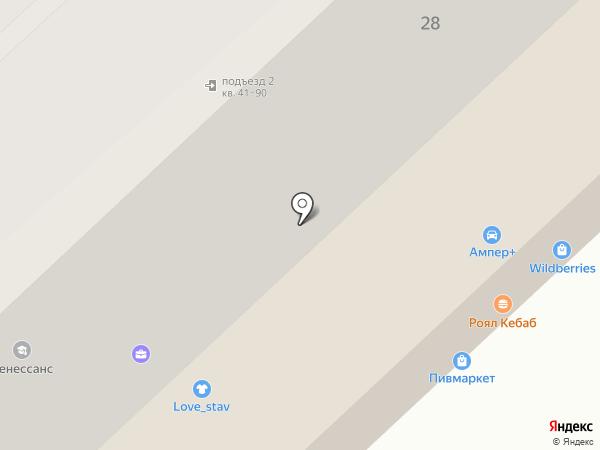 Первая аптека на карте Ставрополя