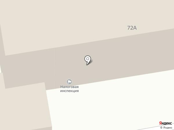 Отдел геологии и лицензирования Департамента по недропользованию по СКФО по Ставропольскому краю на карте Ставрополя