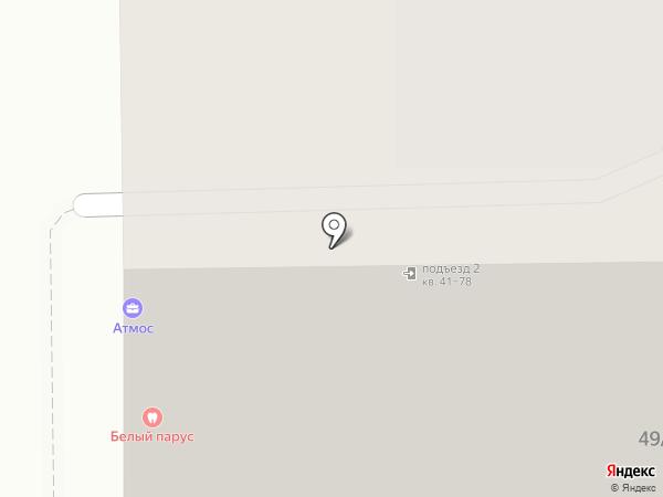 БЕЛЫЙ ПАРУС на карте Ставрополя