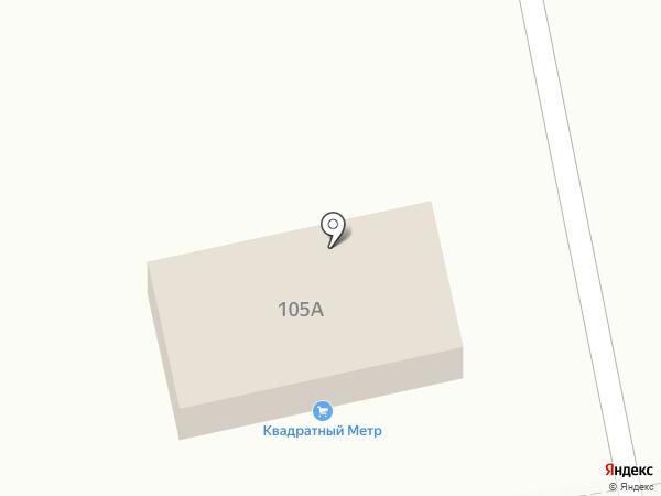 Стройцентр на карте Ставрополя