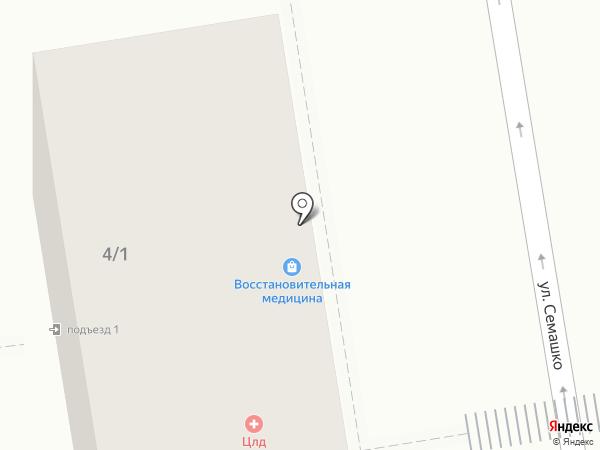 Городской центр медосмотра на карте Ставрополя