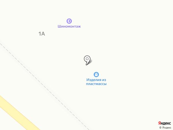 Мясной домик на карте Ставрополя