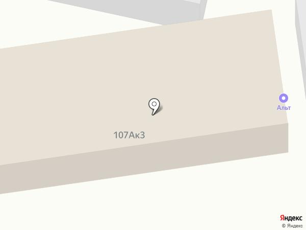РСХБ-Страхование на карте Ставрополя