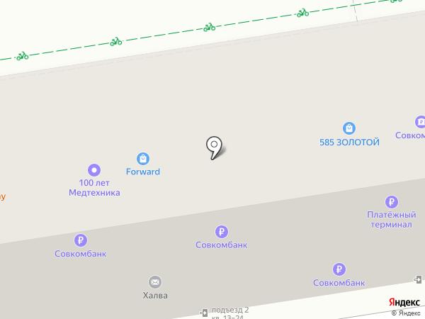 Банкомат, АКБ Экспресс-Волга Банк на карте Ставрополя