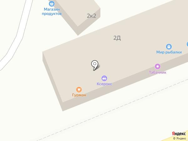 Гурман на карте Ставрополя