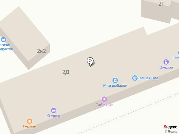 Московские конфеты на карте Ставрополя