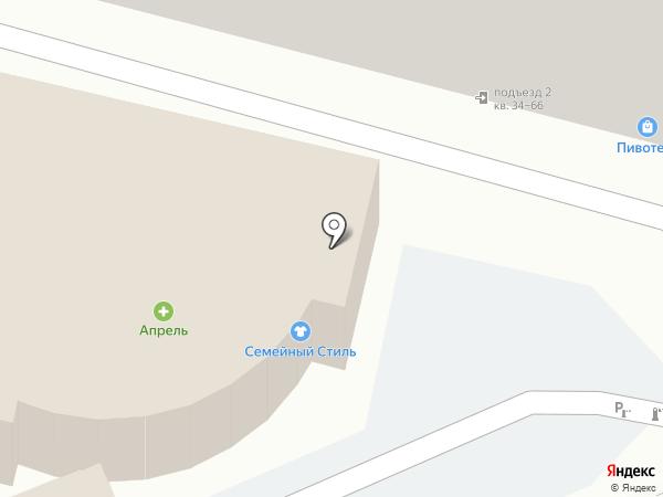 Букмекер Паб на карте Ставрополя