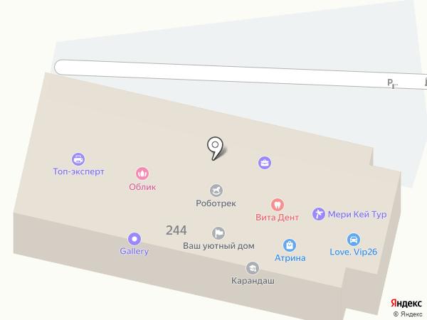 Арт-Кат на карте Ставрополя