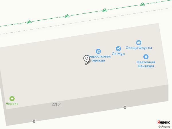 Ле`Мур на карте Ставрополя