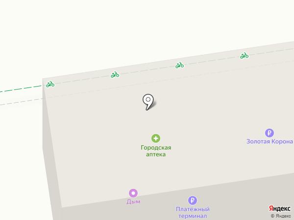 Магазин фруктов и овощей на карте Ставрополя