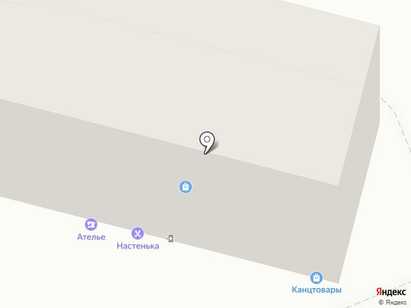 Центр экспресс-ремонта на карте Ставрополя