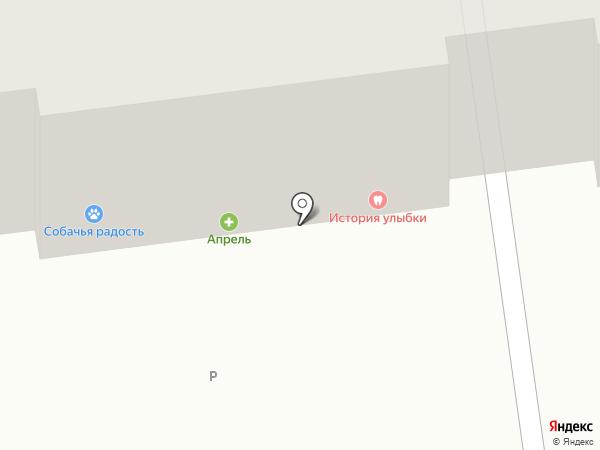 Сова на карте Ставрополя