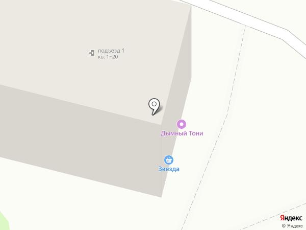 Пивной магазин на карте Ставрополя