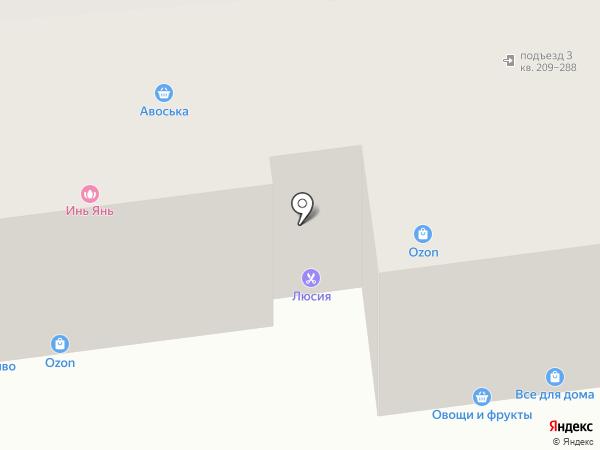 Всё пучком на карте Ставрополя