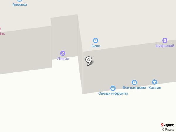 Люсия на карте Ставрополя
