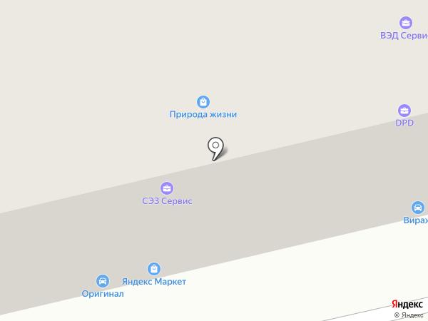 ПолюсАвто на карте Ставрополя