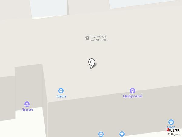 Фабрика уюта на карте Ставрополя