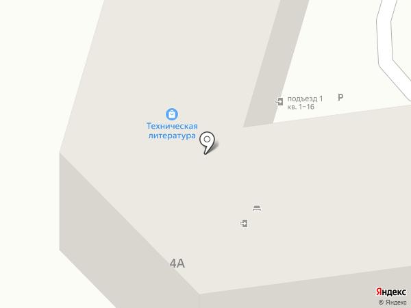 МАСК на карте Ставрополя