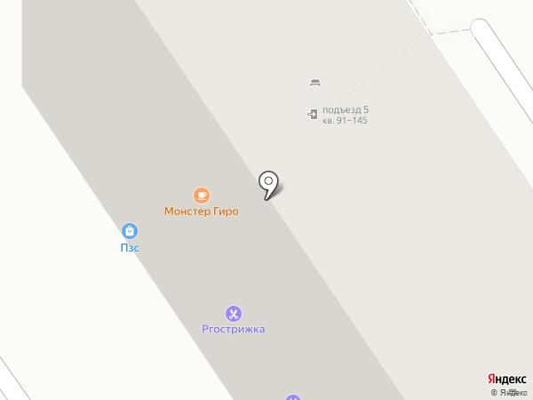 Пивозаправочная Станция на карте Ставрополя